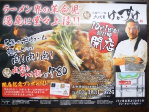 Keisuke_bira_3